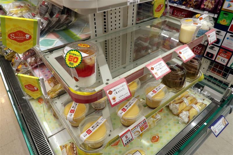 赤坂見附 交通住宿推薦 藥妝店 016.jpg