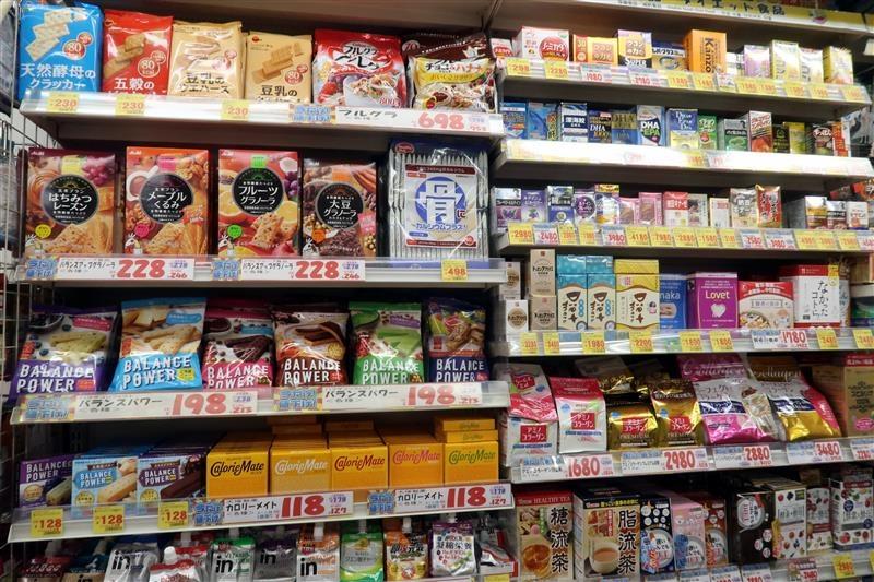 赤坂見附 交通住宿推薦 藥妝店 032.jpg