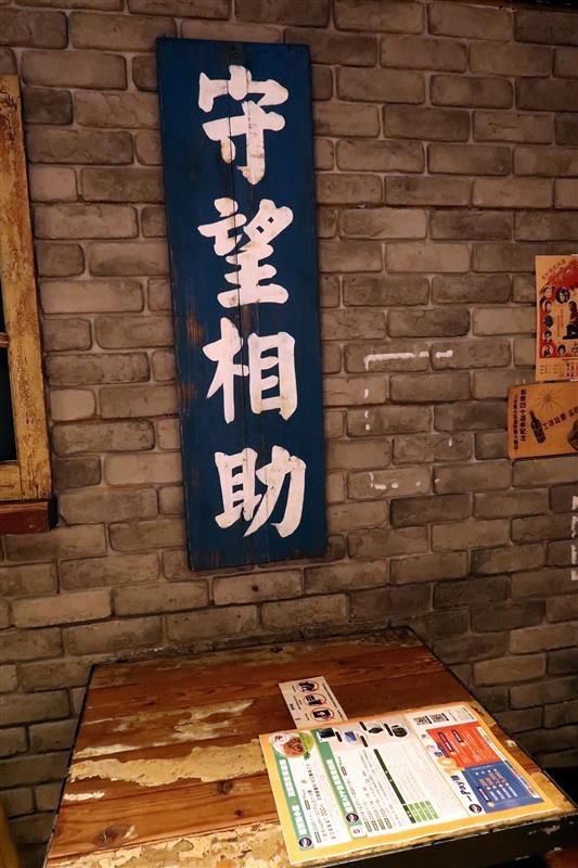 椒饗悅 板橋大遠百 010.jpg