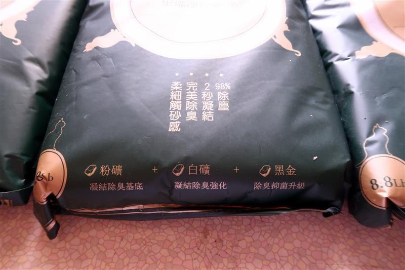 里德貓砂 礦砂 貓砂 評價 006.jpg