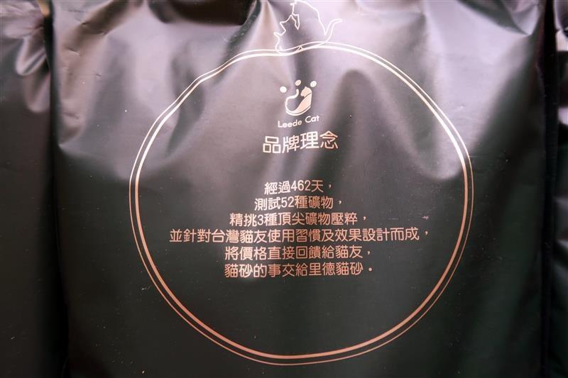 里德貓砂 礦砂 貓砂 評價 007.jpg