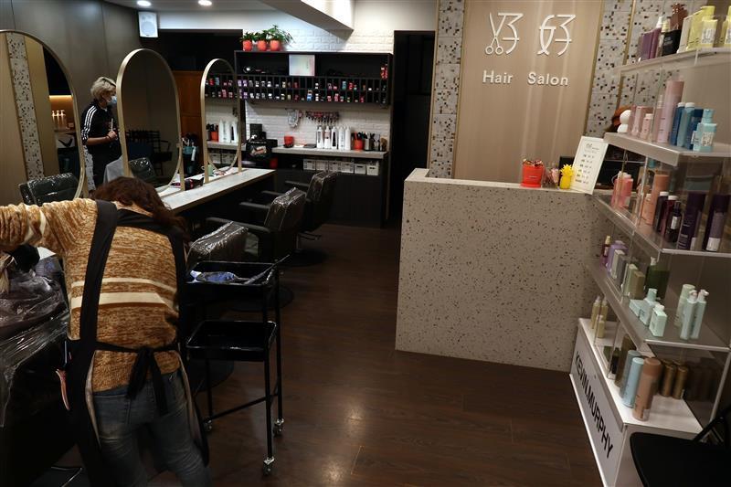 東區燙髮染髮護髮 好好Hair Salon 001.jpg