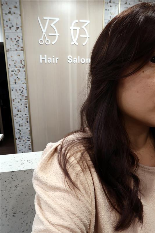 東區燙髮染髮護髮 好好Hair Salon 034.jpg