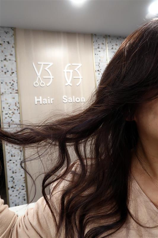 東區燙髮染髮護髮 好好Hair Salon 037.jpg