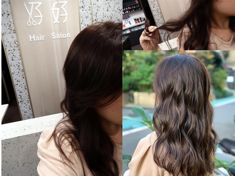 東區燙髮染髮護髮 好好Hair Salon .jpg