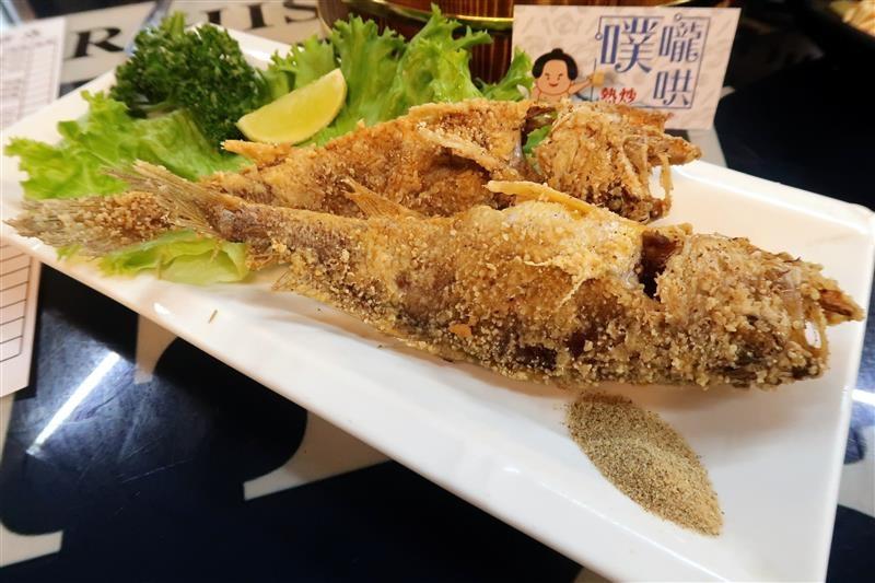 噗嚨哄海鮮熱炒 信義安和海鮮熱炒,烤物022.jpg