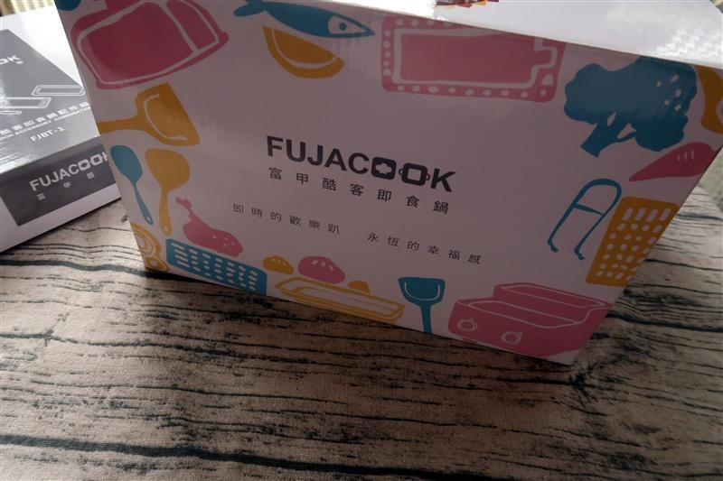 FUJACOOK 即食鍋 002.jpg