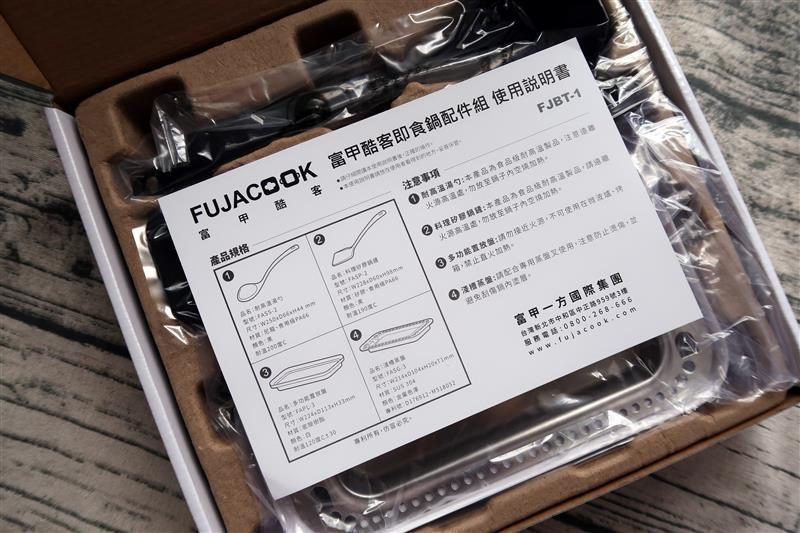 FUJACOOK 即食鍋 006.jpg