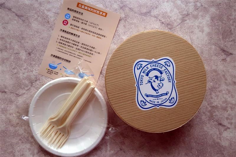 東京牛奶起司工房 牛奶起司蛋糕 001.jpg