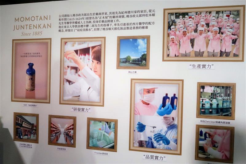日本保養品 SHeld MOMOTANI 003.jpg