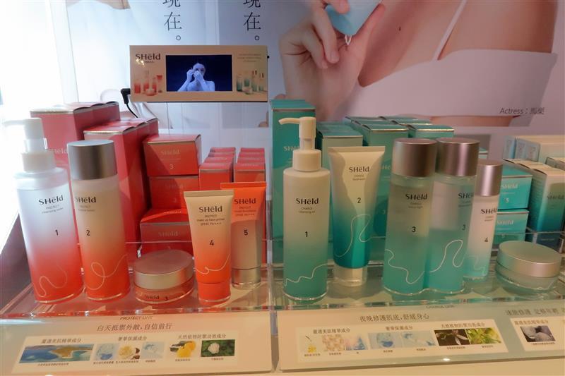日本保養品 SHeld MOMOTANI 011.jpg