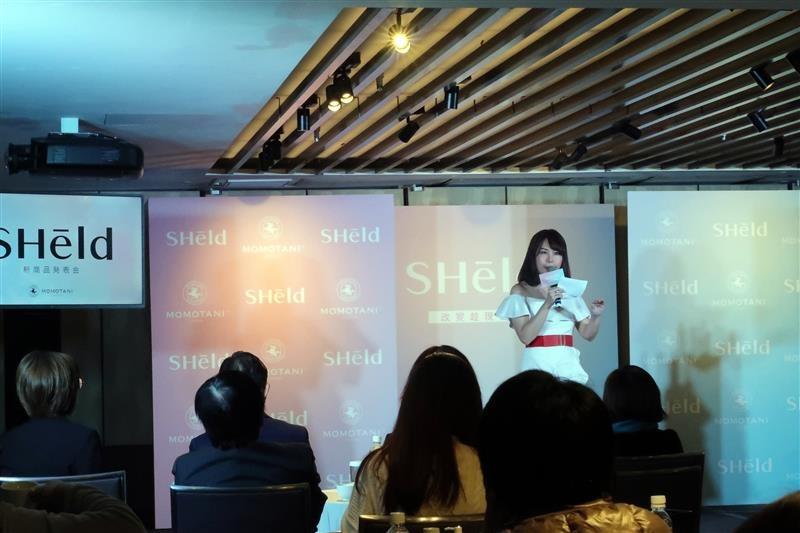 日本保養品 SHeld MOMOTANI 018.jpg