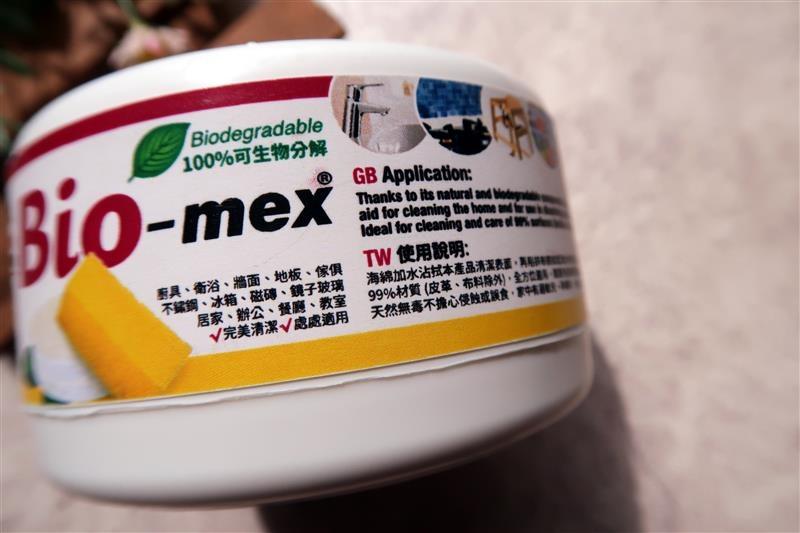 德國Bio-mex 白泥清潔 005.jpg