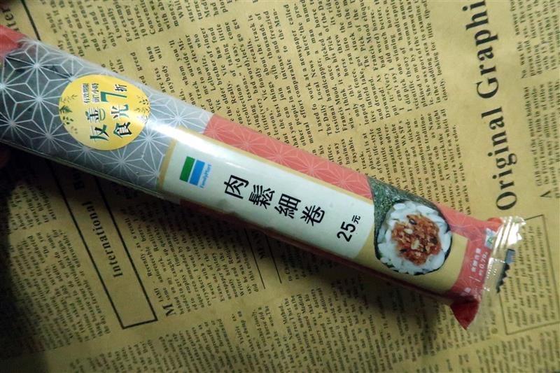 全家便利商店  友善食光 032.jpg