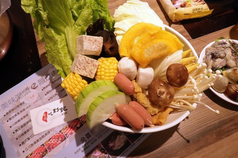 食尚涮涮鍋 吃到飽 026.jpg