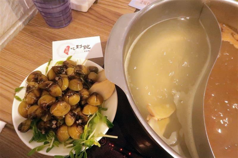 食尚涮涮鍋 吃到飽 023.jpg