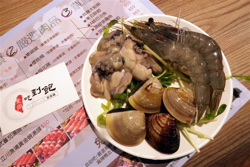 食尚涮涮鍋 吃到飽 028.jpg