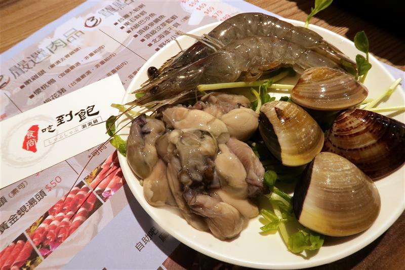食尚涮涮鍋 吃到飽 029.jpg