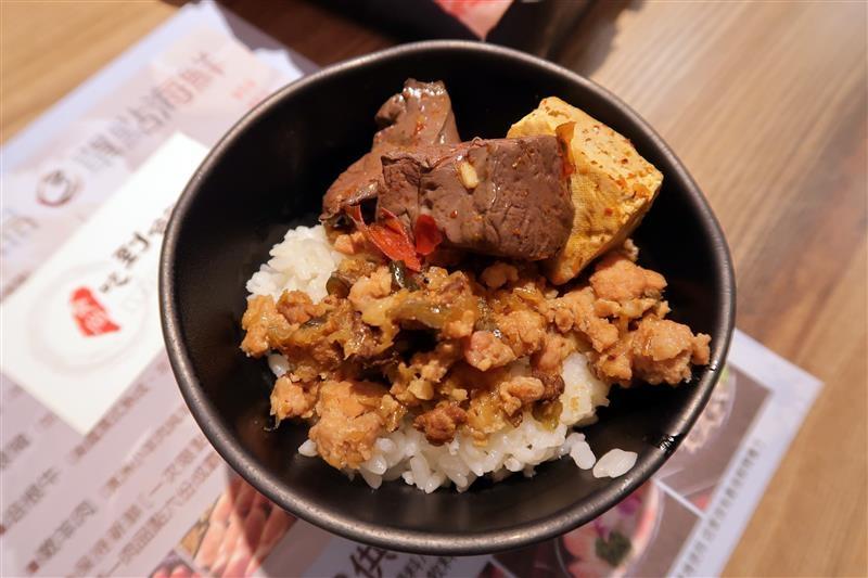 食尚涮涮鍋 吃到飽 035.jpg
