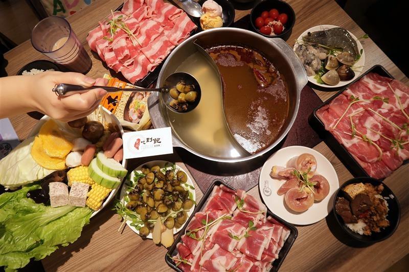 食尚涮涮鍋 吃到飽 046.jpg