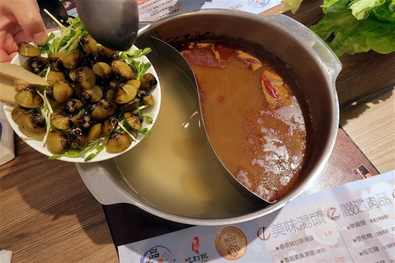 食尚涮涮鍋 吃到飽 048.jpg