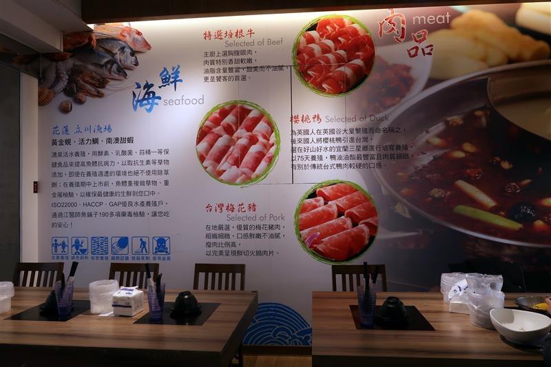 食尚涮涮鍋 吃到飽 061.jpg