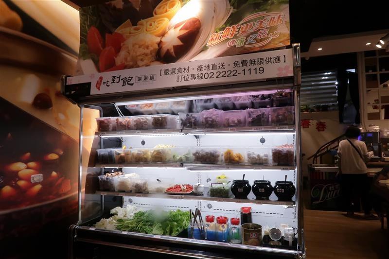 食尚涮涮鍋 吃到飽 067.jpg