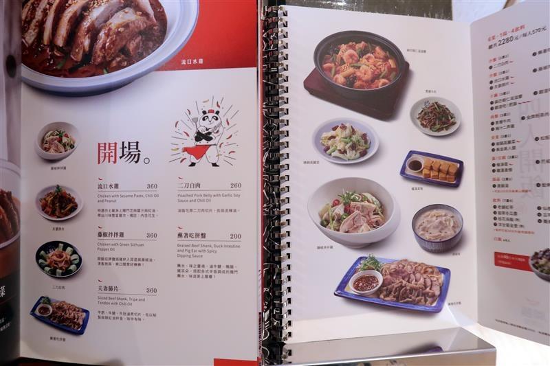 京站 小碧潭 新店 008.jpg