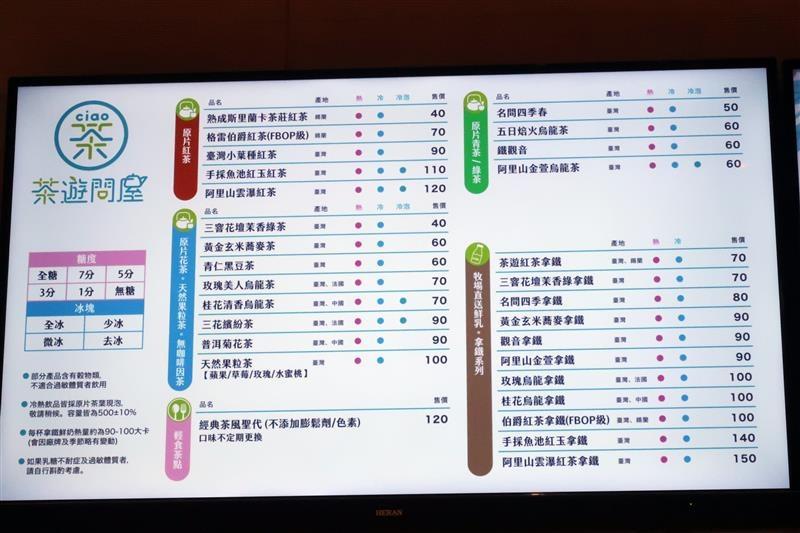 京站 小碧潭 新店 039.jpg