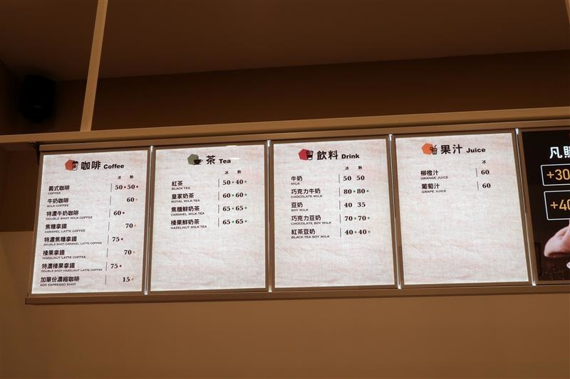 京站 小碧潭 新店 060.jpg