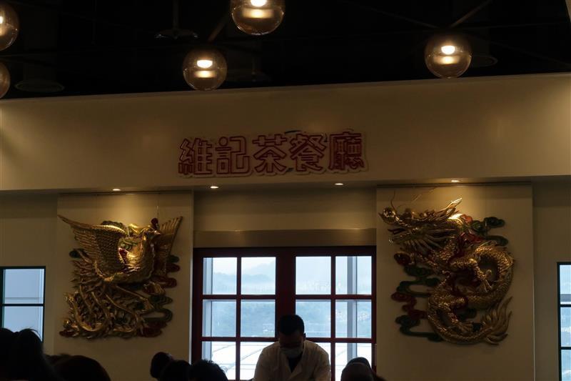 京站 小碧潭 新店 095.jpg