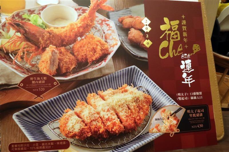 京站 小碧潭 新店 102.jpg