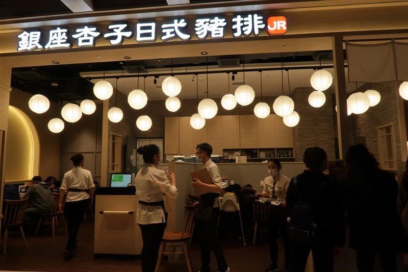 京站 小碧潭 新店 101.jpg