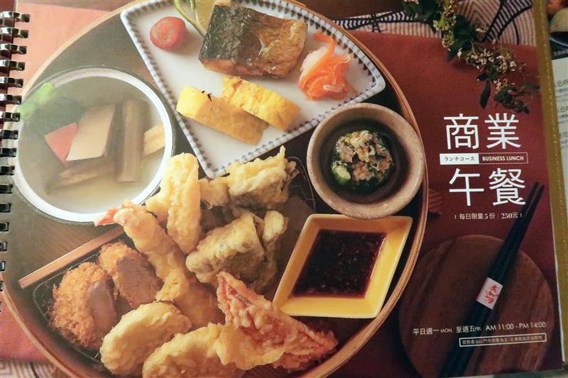 京站 小碧潭 新店 109.jpg
