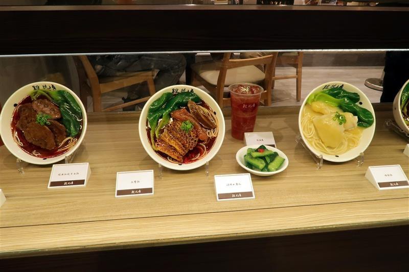 京站 小碧潭 新店 118.jpg