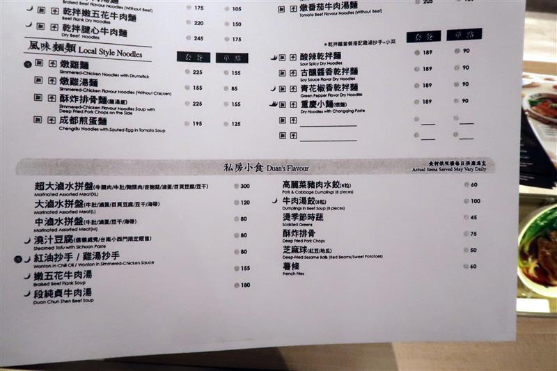 京站 小碧潭 新店 115.jpg