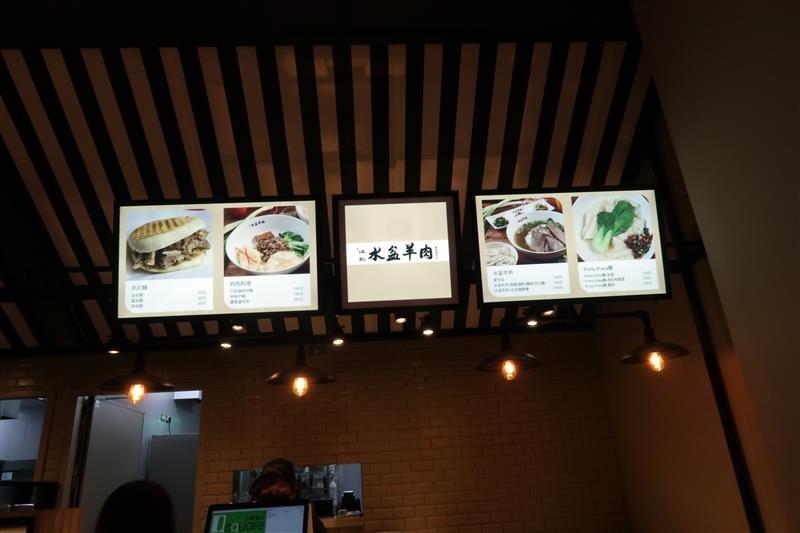 京站 小碧潭 新店 143.jpg
