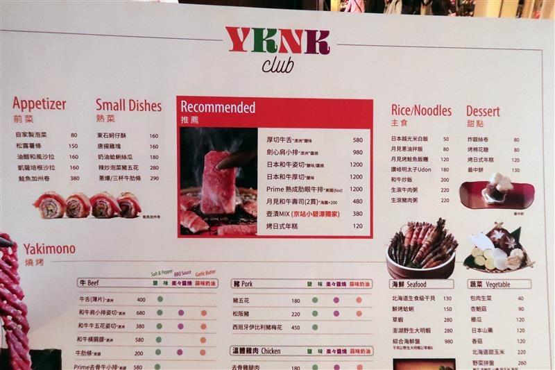 京站 小碧潭 新店 163.jpg