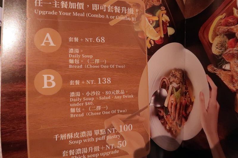 京站 小碧潭 新店 174.jpg