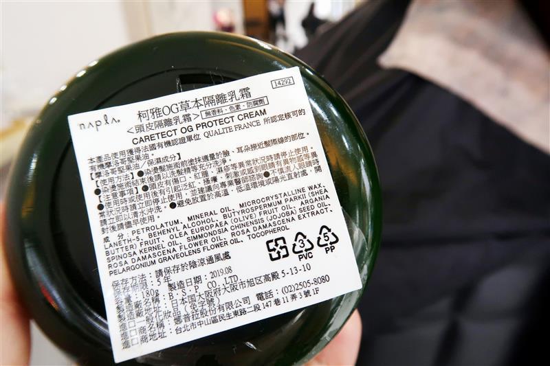 淡水染髮 参拾髮型設計 016QQ.jpg