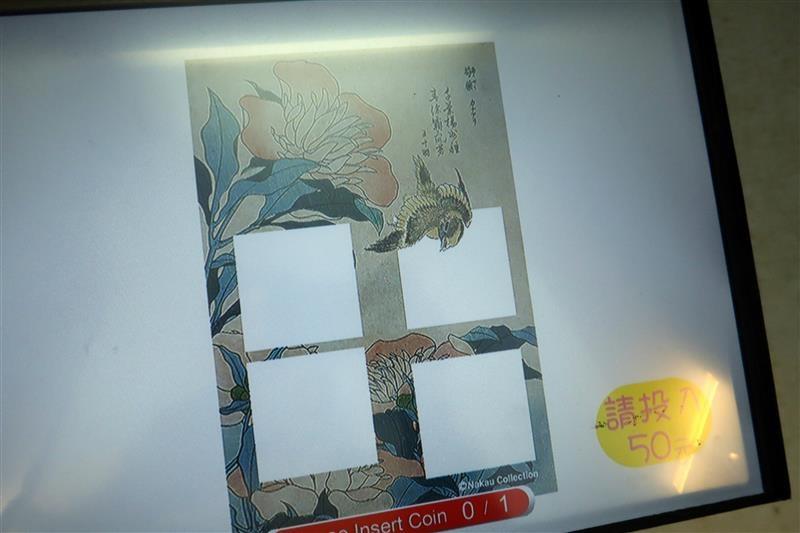 江戶風華 浮世繪 100.jpg