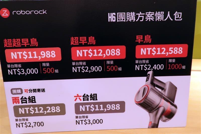 石頭科技 H6 無線吸塵器 017.jpg