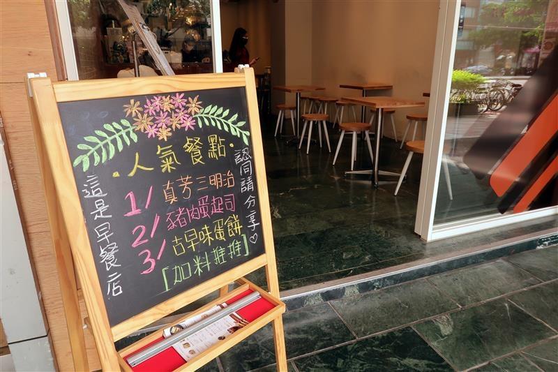 台北必吃早餐 真芳炭烤土司  002.jpg