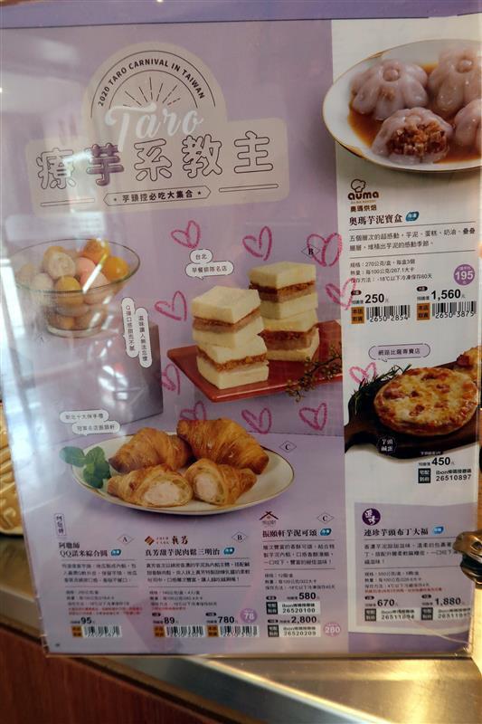 台北必吃早餐 真芳炭烤土司  006.jpg