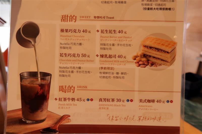 台北必吃早餐 真芳炭烤土司  013.jpg
