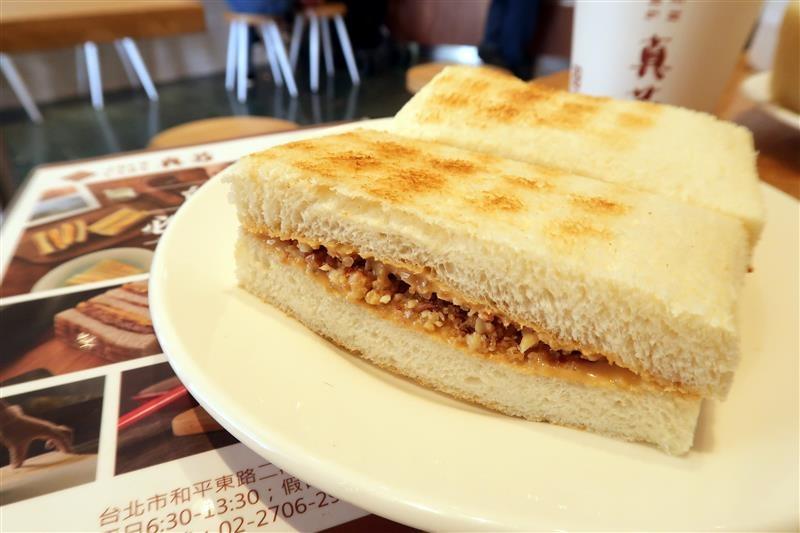 台北必吃早餐 真芳炭烤土司  019.jpg