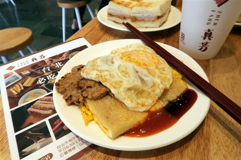 台北必吃早餐 真芳炭烤土司  027.jpg