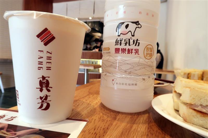 台北必吃早餐 真芳炭烤土司  038.jpg