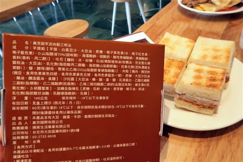 台北必吃早餐 真芳炭烤土司  033.jpg