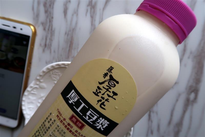 藤香厚工豆花 ubereats005.jpg